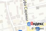 Схема проезда до компании Центр автострахования в Шымкенте
