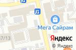 Схема проезда до компании Магазин по продаже мужских костюмов в Шымкенте