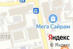 Схема проезда до компании Магазин бытовой техники в Шымкенте