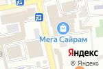 Схема проезда до компании Центр по ремонту сотовых телефонов в Шымкенте
