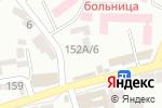 Схема проезда до компании Средне-Азиатский медицинский колледж в Шымкенте