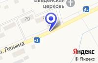 Схема проезда до компании МАГАЗИН в Большом Сорокино