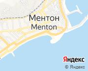 Ментона