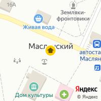 Световой день по адресу Россия, Тюменская область, Сладковский район, Маслянский