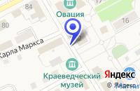 Схема проезда до компании ОТДЕЛЕНИЕ ПОЧТОВОЙ СВЯЗИ МЕНЖИНСКОЕ в Сладково