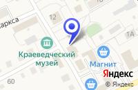 Схема проезда до компании СУПЕРМАРКЕТ КРИСТАЛЛ в Сладково