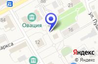 Схема проезда до компании ЮНИКС в Сладково