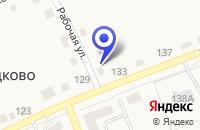 Схема проезда до компании РОССЕЛЬХОЗЦЕНТР (СЛАДКОВСКОЕ ОТДЕЛЕНИЕ) в Сладково