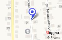 Схема проезда до компании СРЕДНЯЯ ШКОЛА СЕЛА БЫСТРУХА в Абатском