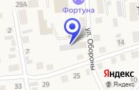 Схема проезда до компании ТЕПЛОСЕРВИС АБАТСКОЕ в Абатском