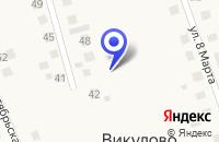 Схема проезда до компании БАНК СБЕРБАНК N 577/067 (ОПЕРАЦИОННАЯ КАССА) в Викулово