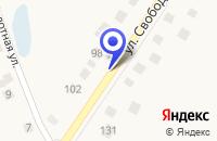 Схема проезда до компании АГРОКОМПЛЕКС ВИКУЛОВСКИЙ в Викулово