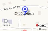 Схема проезда до компании КОЛХОЗ РАССВЕТ в Усть-Ишиме