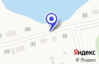 Схема проезда до компании УСТЬ-ИШИМСКИЙ ЛЕСХОЗ в Усть-Ишиме