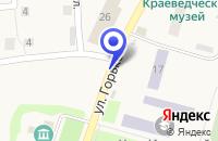 Схема проезда до компании ОМСКИЙ ФИЛИАЛ СИБИРЬТЕЛЕКОМ в Усть-Ишиме