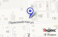 Схема проезда до компании ТЕЛЕРАДИОКОМПАНИЯ ОМСК в Исилькуле