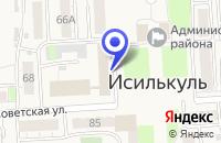 Схема проезда до компании КАФЕ АРАРАТ в Исилькуле