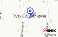 Схема проезда до компании СЕЛЬСКОХОЗЯЙСТВЕННЫЙ КООПЕРАТИВ ПУТИЛОВСКИЙ в Называевске
