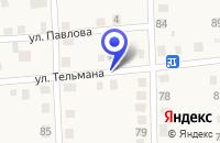 Схема проезда до компании ЦЕНТРАЛЬНАЯ РАЙОННАЯ БОЛЬНИЦА в Исилькуле
