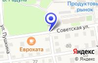 Схема проезда до компании ХОЗЯЙСТВЕННЫЙ МАГАЗИН РИЖЕВСКИЙ А. Д. в Исилькуле