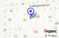 Схема проезда до компании БУЛОЧНЫЙ ЦЕХ ОБЩЕСТВЕННОЕ ПИТАНИЕ в Исилькуле