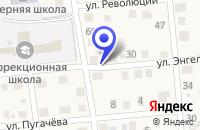 Схема проезда до компании ИСИЛЬКУЛЬСКИЙ ДЕТСКИЙ ДОМ в Исилькуле