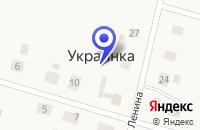 Схема проезда до компании АПТЕКА в Исилькуле