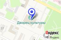 Схема проезда до компании ДК НАЗЫВАЕВСКИЙ в Называевске