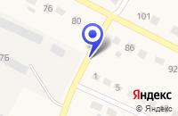 Схема проезда до компании ОПТОВАЯ БАЗА НОТА в Называевске