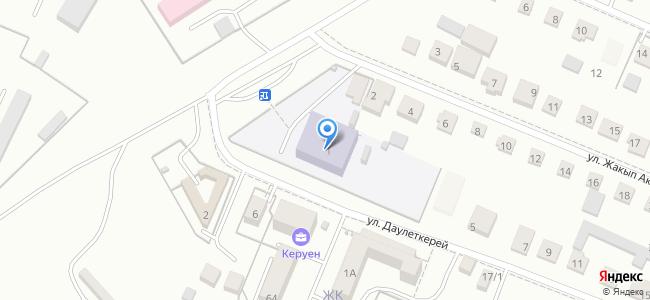 Казахстан, Нур-Султан (Астана), улица Даулеткерей, 1