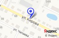 Схема проезда до компании ГУ РЕДАКЦИЯ ГАЗЕТЫ НАША ИСКРА в Называевске