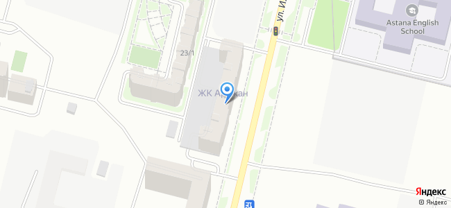 Казахстан, Нур-Султан (Астана), улица Ильяса Омарова, 23