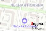 Схема проезда до компании Мелочи жизни в Астане