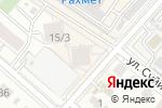 Схема проезда до компании 1000 мелочей в Астане