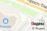 Схема проезда до компании Цветочный магазин в Астане