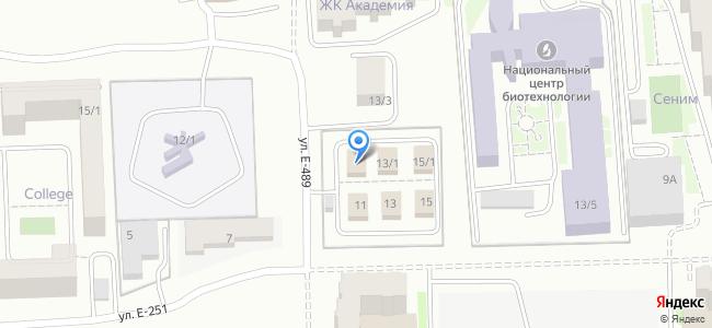 Казахстан, Нур-Султан (Астана), улица Е 251, 11/1