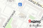 Схема проезда до компании Fast Food Doner в Астане