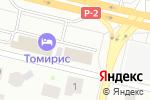 Схема проезда до компании Ягуар-Астана, ТОО в Астане