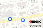 Схема проезда до компании Марка ЛТД, ТОО в Астане
