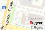Схема проезда до компании Fido Estate, ТОО в Астане