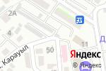 Схема проезда до компании QIWI в Астане