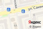Схема проезда до компании Магазин детских товаров в Астане