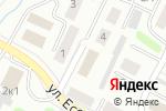 Схема проезда до компании УВД района Сарыарка в Астане