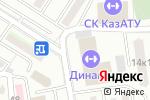 Схема проезда до компании Динамо в Астане