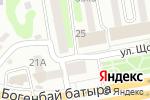Схема проезда до компании Pitcher World Bar в Астане