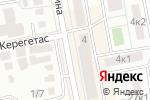 Схема проезда до компании Магазин по продаже печатной продукции в Астане