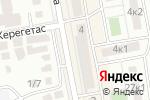 Схема проезда до компании Цветы Астаны в Астане