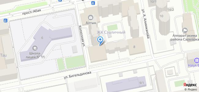 Астана, ул. Абая, 8, ЖК «Столичный», заезд с обратной стороны ЖК