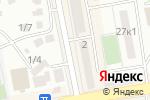 Схема проезда до компании Пивной бар в Астане