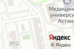 Схема проезда до компании Коркем в Астане